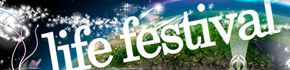 Life Festival